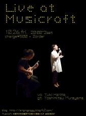 フライヤーMクラフト 2012-10-26 vo播摩有紀g村山義光Duo