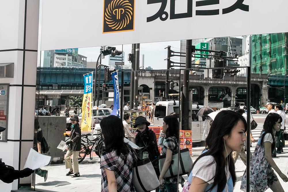 2010.07渋谷32