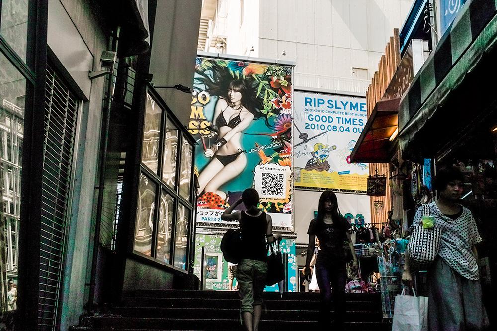 2010.07渋谷36
