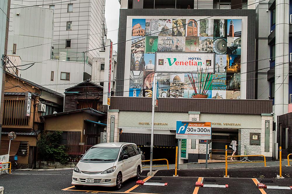 2010.07渋谷16