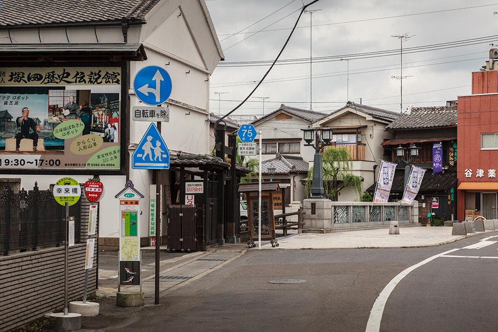 120815栃木市15
