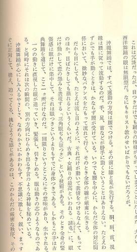 岡本 太郎