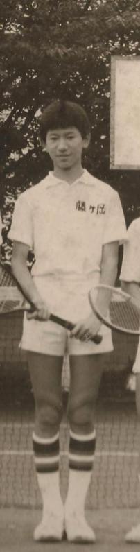 雄司、藤が岡中学テニス部 昭和58年3月