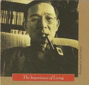 Lin Yutang 003