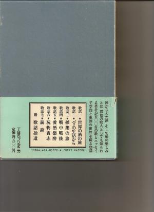 愛酒楽酔  001
