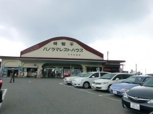 20120804-3.jpg