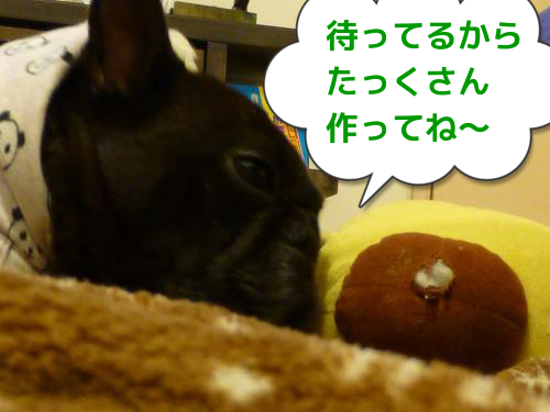 20130114-a.png