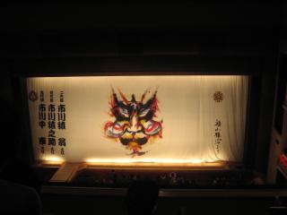 omodakaya1