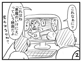 karo_niku46a.png