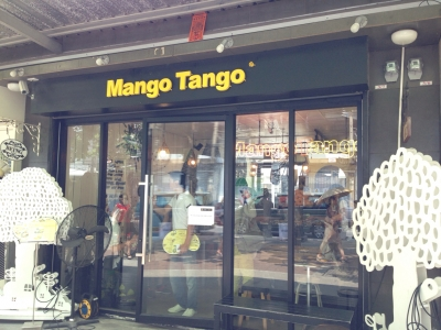 Mango Tango 外観