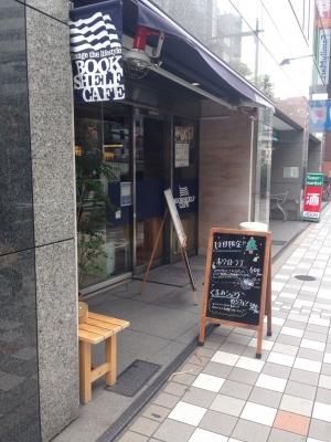 BOOKSHELF CAFE 外観
