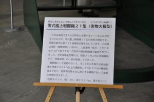 20130629-宇佐航空隊-010