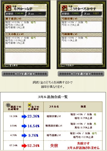05_槍弓