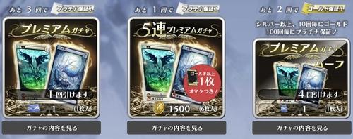 02_チケット枚数