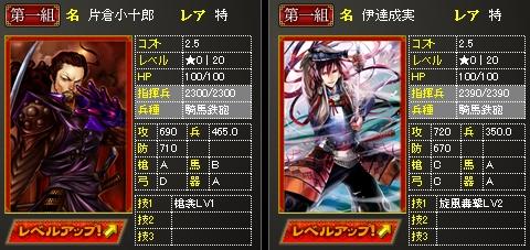 06_砲04