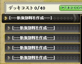 02_コストアップ