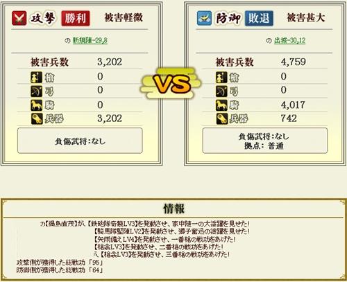 03_04_狙い_砲