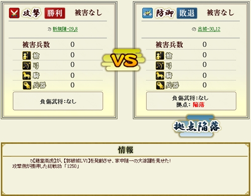 03_05_狙い_器
