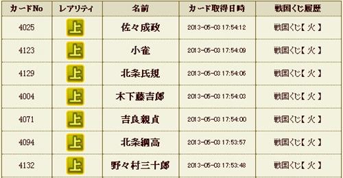10_サブその4