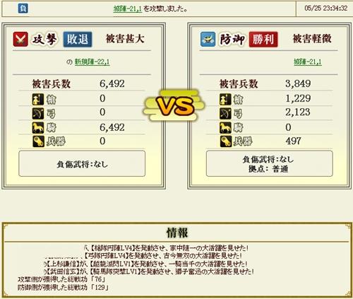 10_砲前攻撃