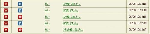 01_一発目