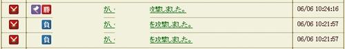 02_二発目