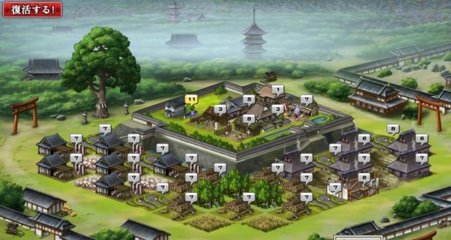 10_本城