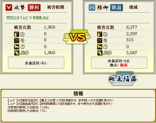 07_ノ成功