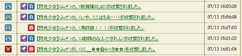 07_RIRIさん5