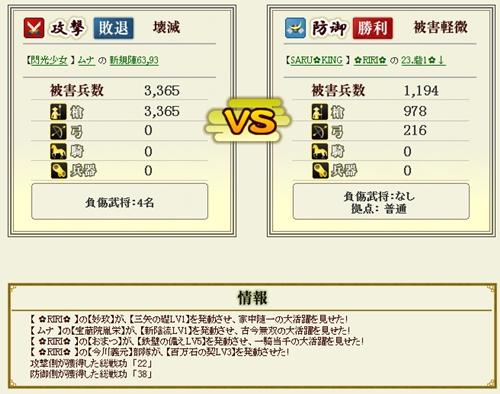 07_RIRIさん1