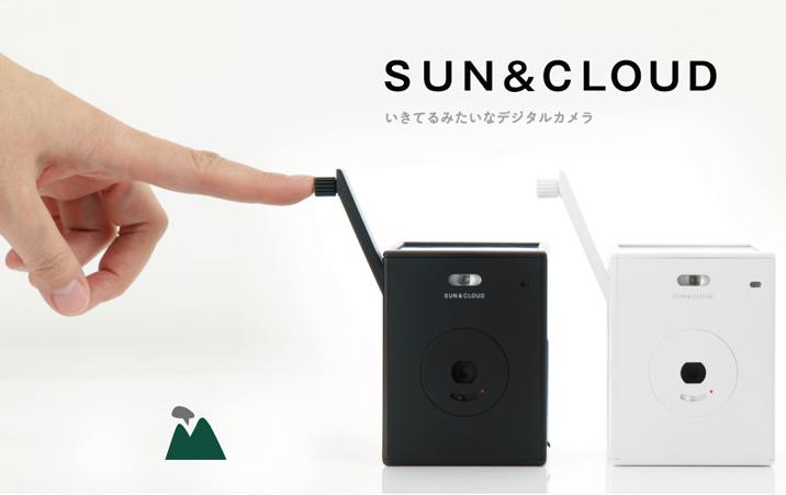 SUN&CLOUD(サンアンドクラウド)