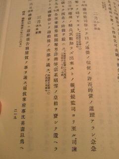 chosen2gatu.jpg