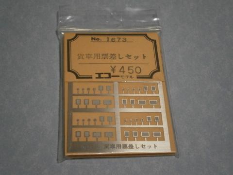 P3270785_convert_20130327062723.jpg