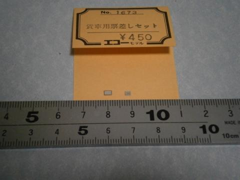 P3270786_convert_20130327062749.jpg