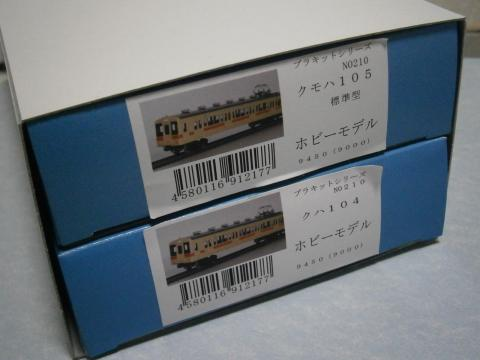P4234302_convert_20130424055052.jpg