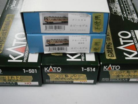 P5014327_convert_20130504012901.jpg