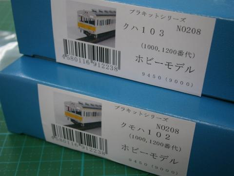 P5204373_convert_20130521135012.jpg