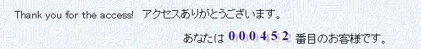 330 blog1