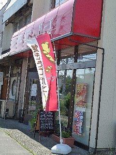 篠ノ井ルーエのパン屋さん