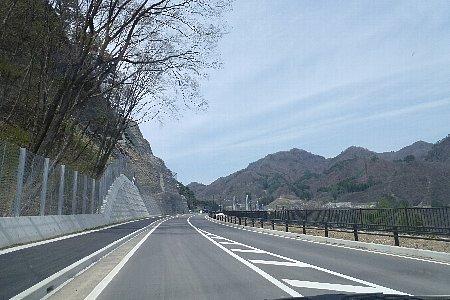 川原湯の新しい道