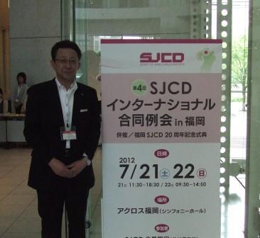 DSCF3517.jpg