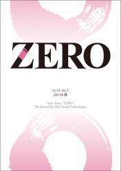 ZERO Vol.12 No.2 2013 春