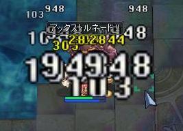 12161.jpg
