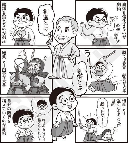bushi4koma03.jpg