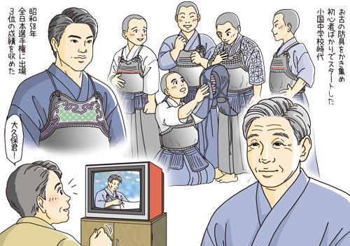 kendonippon201306.jpg