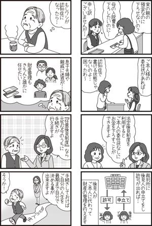 ninchi.jpg