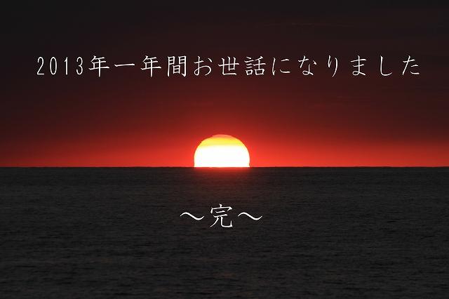 IMG_5607-1