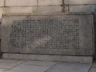 20130425 天満橋DSCN1255