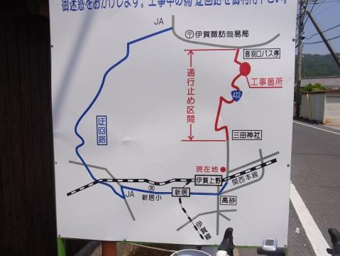20120527天ダム御斎峠信楽0391
