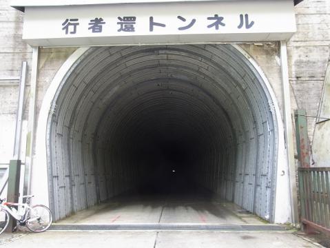 201208198天川村サイクリング0632